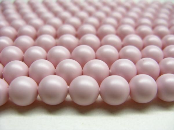 Swarovski Pearls 5810